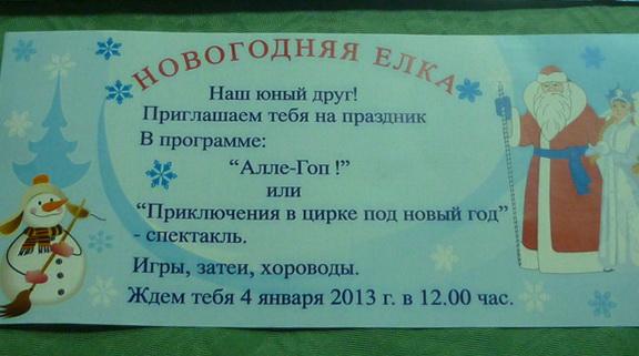 http://www.ljplus.ru/img4/c/h/chasoslov/P10507892.jpg