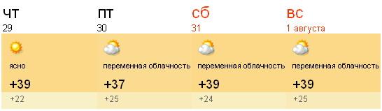 http://www.ljplus.ru/img4/c/h/chasoslov/_ad2.jpg