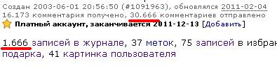 http://www.ljplus.ru/img4/c/h/chasoslov/comments.jpg