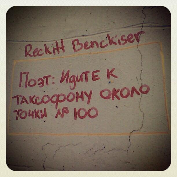 http://www.ljplus.ru/img4/c/h/chasoslov/poet.jpg