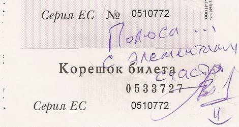 http://www.ljplus.ru/img4/c/h/chasoslov/scann22.jpg