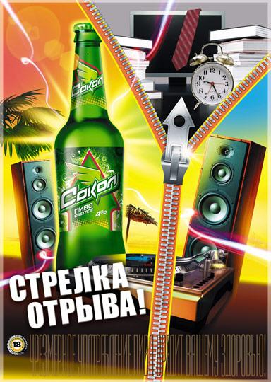 91.00 КБ