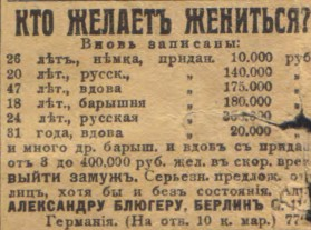 24.81 КБ