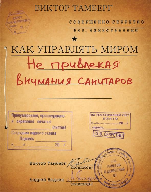 https://www.ljplus.ru/img4/c/o/comprachikos/cover.jpg