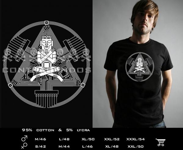 CONTRABANDOS - футболка CYBERZEN