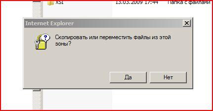 19.95 КБ