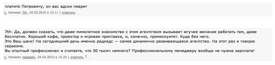 40.55 КБ
