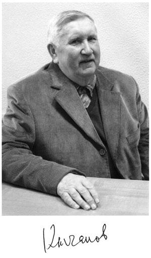 Evgeny I. Kychanov