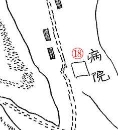 ペトロパブロスク之圖. Карта Петропавловска 1(7). Надпись 18