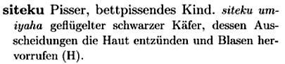 Hauer E. Handwörterbuch der Mandschusprache / 2., durchgesehene und erweiterte Auflage; herausgegeben von Oliver Corff. — Wiesbaden: Harrassowitz Verlag, 2007. — S. 422.