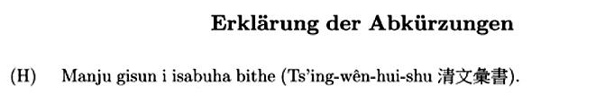 Hauer E. Handwörterbuch der Mandschusprache / 2., durchgesehene und erweiterte Auflage; herausgegeben von Oliver Corff. — Wiesbaden: Harrassowitz Verlag, 2007. — S. XIV.