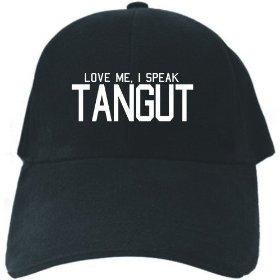Love Me, I Speak Tangut