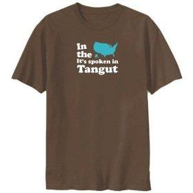 In The Usa It Is Spoken In Tangut