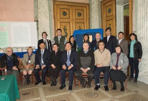 俄中西夏学联合研究所在俄罗斯科学院东方文献研究所正式揭牌成立
