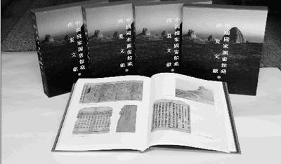 中國國家圖書館藏西夏文獻