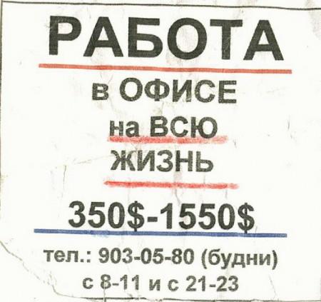 46.82 КБ