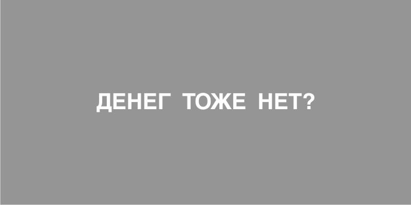 11.03 КБ