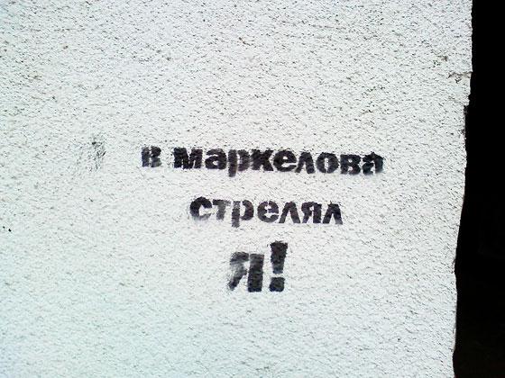 78.20 КБ