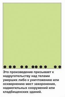 12.81 КБ