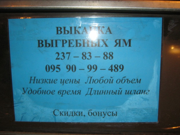 85.16 КБ