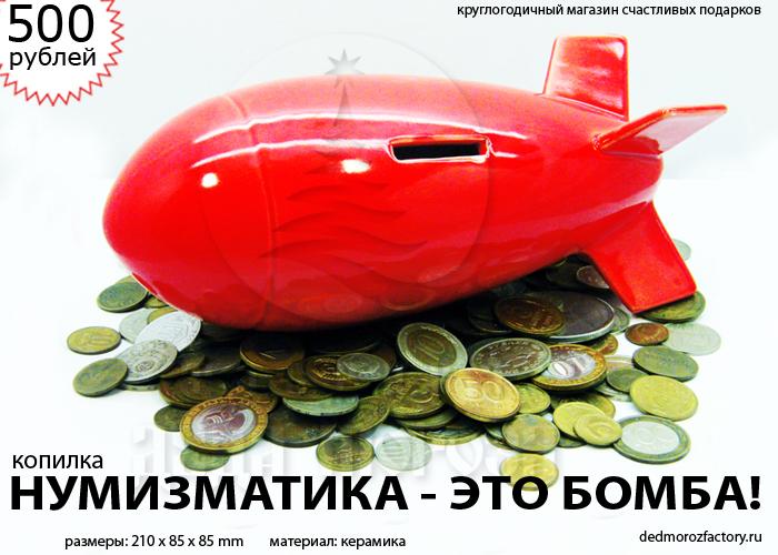 dedmorozfactory.ru - круглогодичный магазин счастливых подарков «Фабрика Деда Мороза» - лучшие подарки на все времена!