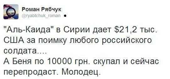 19.51 КБ