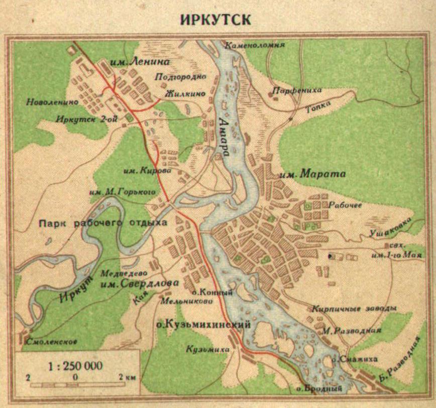 Карта Иркутска 1940 года