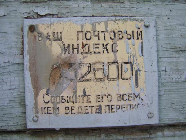 100.80 КБ