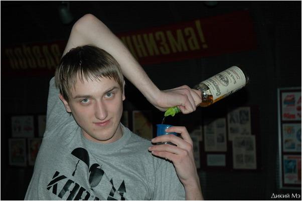 50.95 КБ