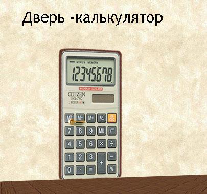 39.54 КБ