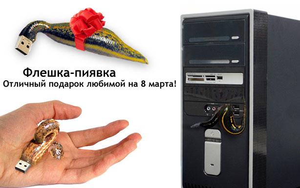 44.09 КБ