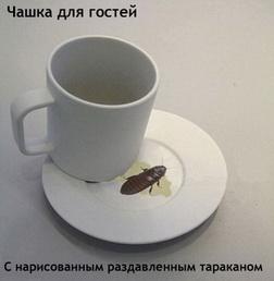 17.69 КБ