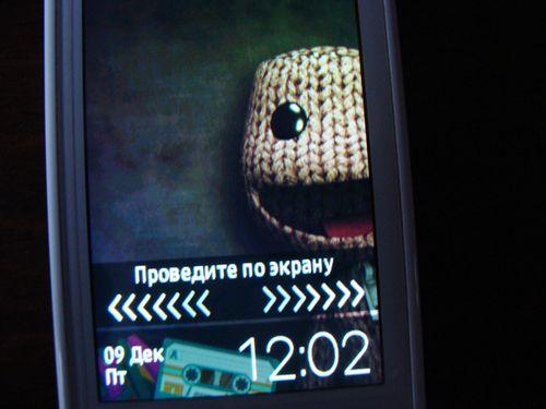 38.81 КБ