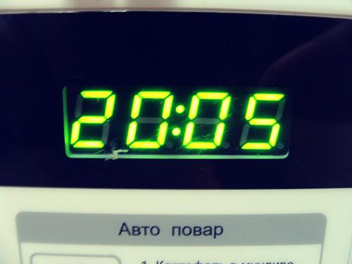 71.30 КБ