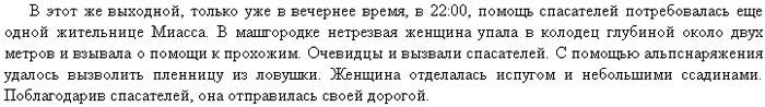 27.22 КБ