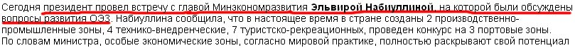 30.66 КБ