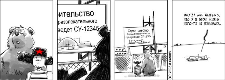 67.73 КБ