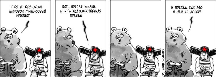 53.09 КБ