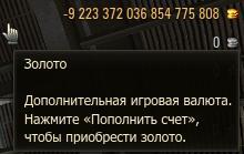 7.36 КБ