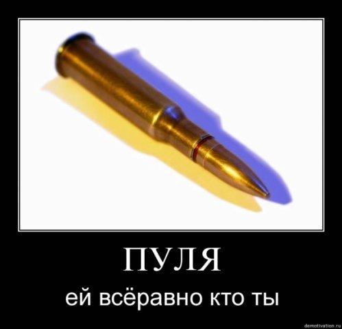 22.75 КБ