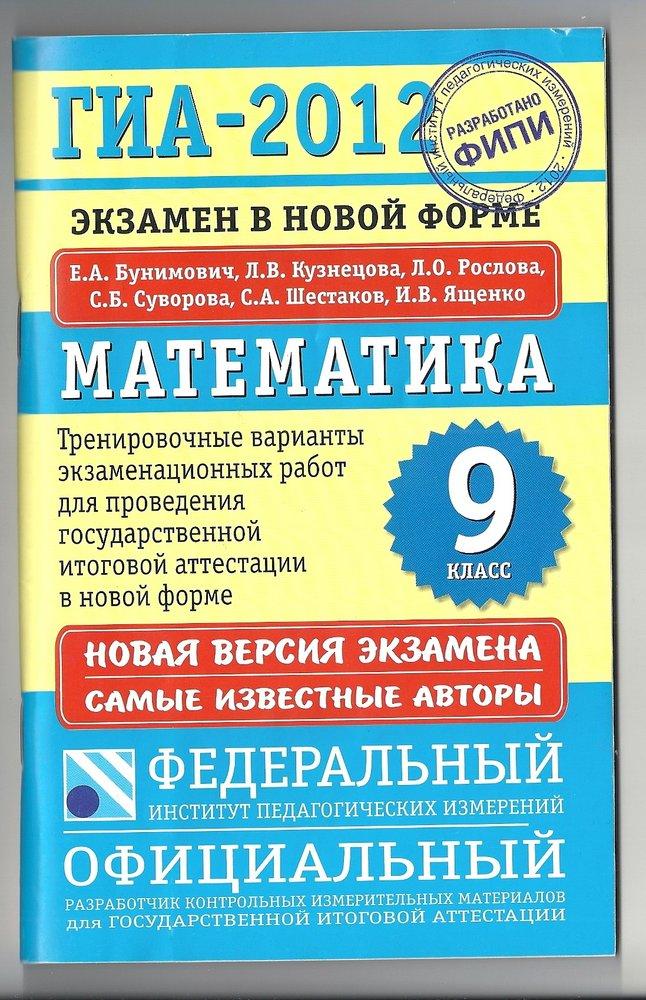 177.94 КБ