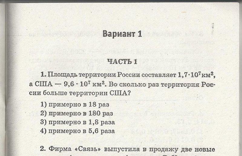 103.92 КБ