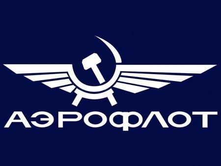 Логотип «Аэрофлота»