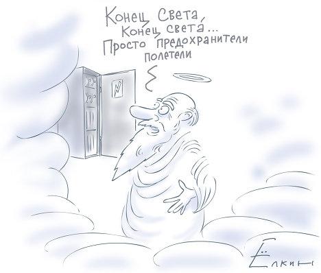 30.16 КБ