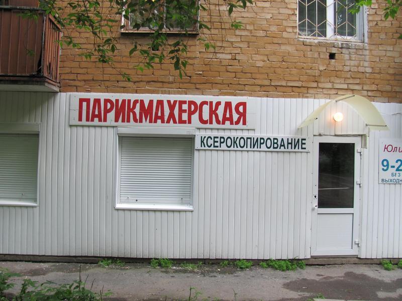 80.77 КБ