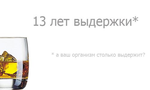 36.31 КБ