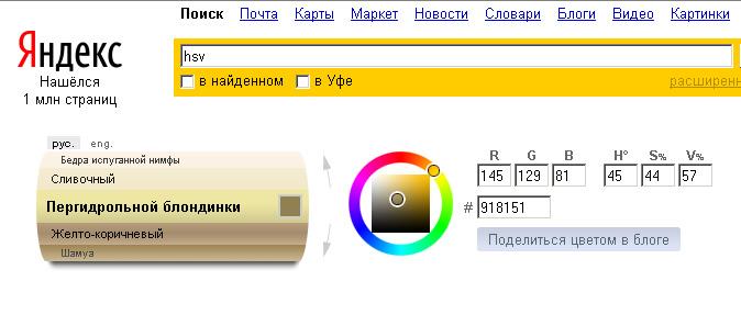 66.79 КБ