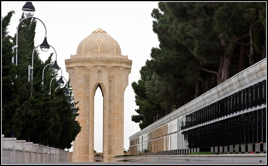 Мемориал шехидов
