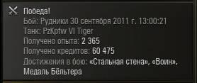 6.75 КБ