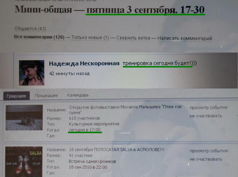 70.70 КБ